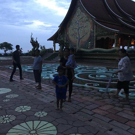 Sirindhorn, Tailandia: photo2.jpg