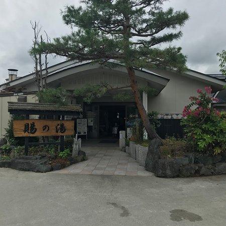 Yonezawa-billede