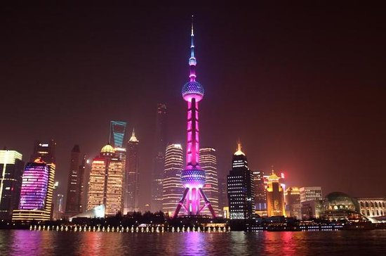 De Xangai: The Bund e Nighttime...