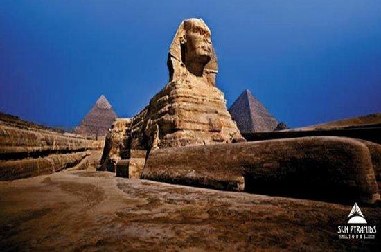 Dagstur til Giza Pyramids, Citadel...