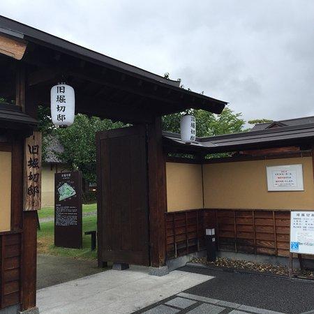 Old Horikiri House: photo5.jpg