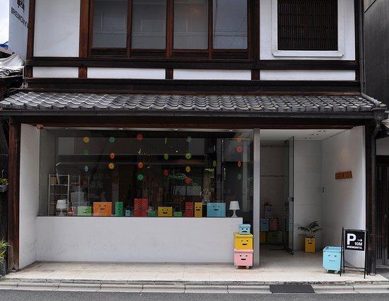 Iremonya Kyoto Honten