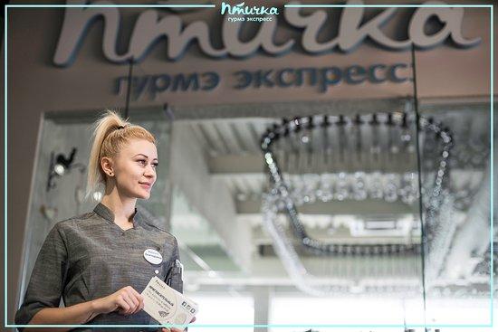 Pavlovskaya Sloboda, Rusia: getlstd_property_photo