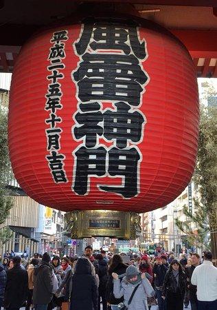 Ueno: Asakusa