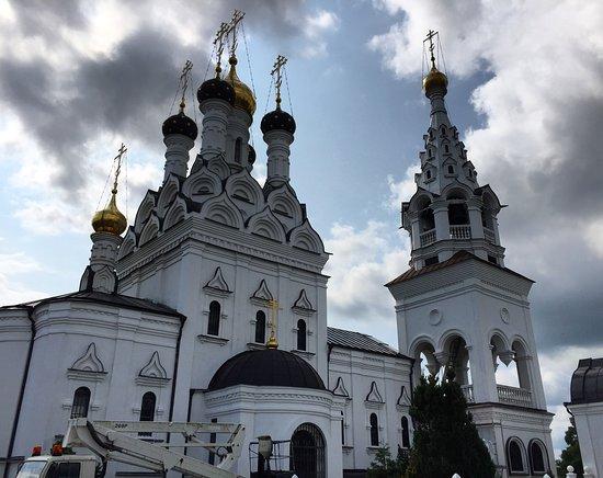 Bagrationovskiy Skver