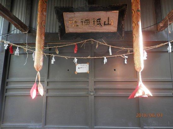 Yamazumi Shrine