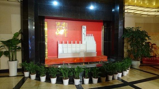 Daming Cinema Nanjing West Road Shop