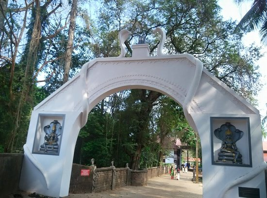 ‪‪Chalakudy‬, الهند: Entrance of Pambummekkattu mana‬