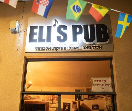 Eli's Pub
