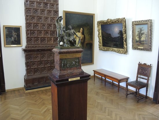 Taganrog City Art Gallery