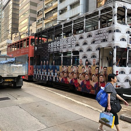 Hong Kong Tramways (Ding Ding): photo3.jpg