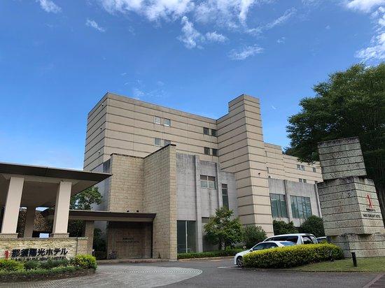 那須陽光ホテル