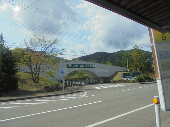 Shizukuishi-cho, Japão: 入り口ゲート