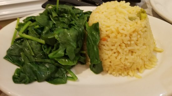 Floral Park, NY: Side of saute spinich & yellow rice