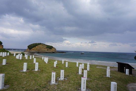Hirota Ruins Museum