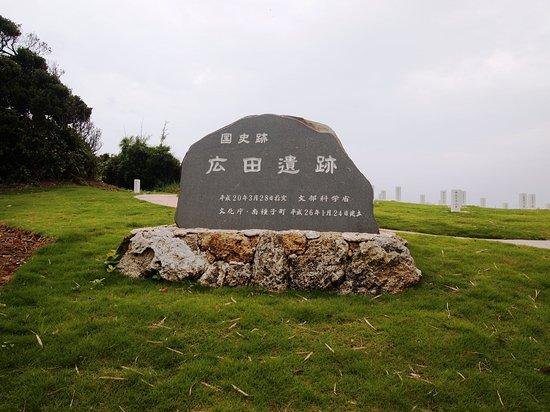 Kumage-gun Minamitane-cho, Japonia: 屋外の見学場所