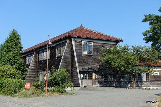 Кага, Япония: 竹の浦館 石川県加賀市大聖寺瀬越町