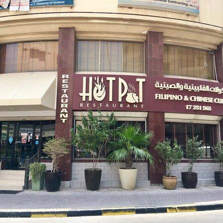 Hot Pot Restaurant, Manama - Restaurant Reviews, Photos & Phone