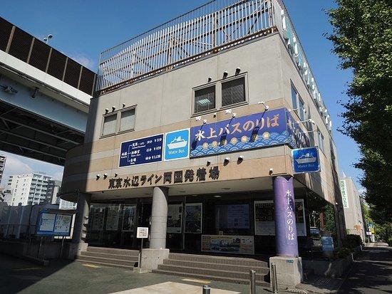 Tokyo Mizube Line Ryogoku Landing Fields