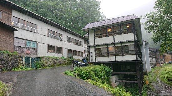 Namegawa Onsen