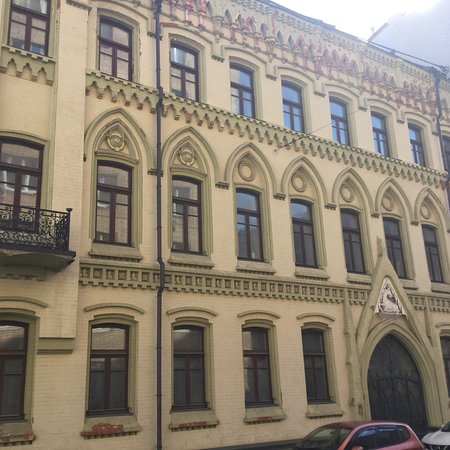 Commercial House of K.F. Lazarev