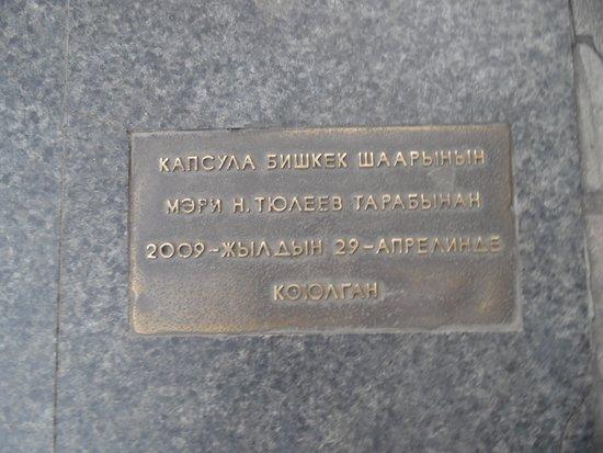 bishkek dating sites