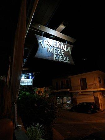 Meze Meze Mezedopoleio: IMG_20180829_205457_large.jpg