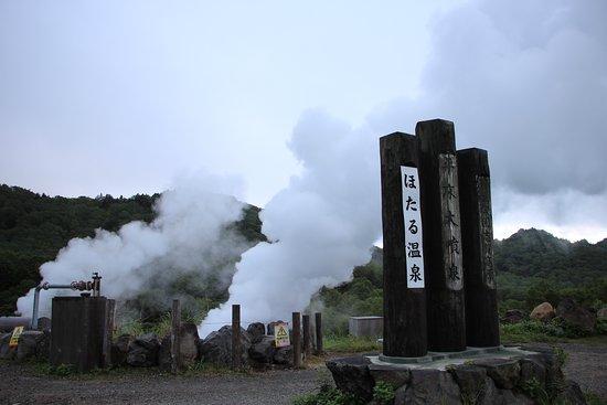 Hiratoko Daifunsen