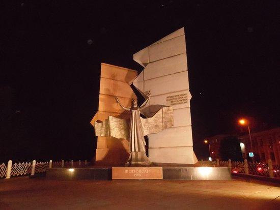 Zheltoksan Monument