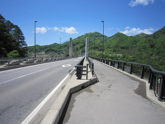 Fudo Bridge