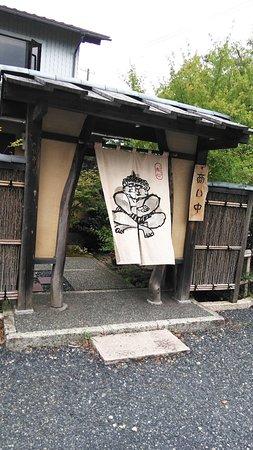 Gosen, Japan: DSC_0851_large.jpg
