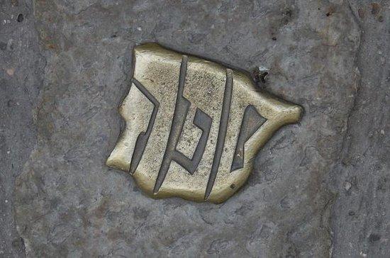 Jüdisches Viertel von Palma