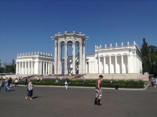 Pavilion Culture Uzbek Soviet Socialist Republic