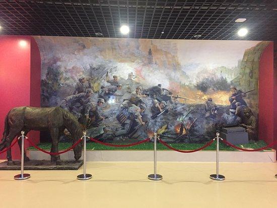 Museum of Chinese Printing