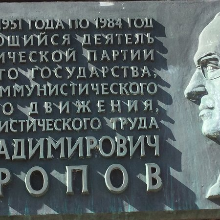 Memorial Plaque to Andropov