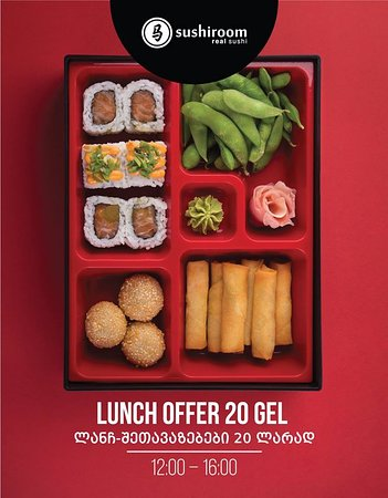 Lunch at Sushiroom