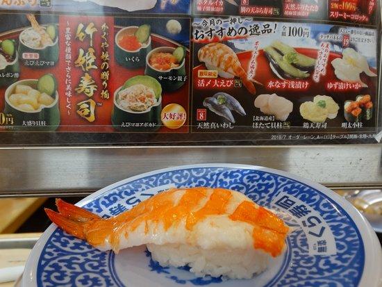くら寿司 おすすめ