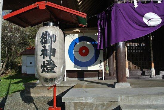 Kitami, Japan: カーリングハウスの絵馬掛け