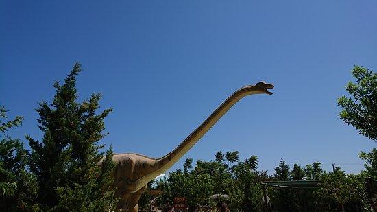 Dinosauria Park: Dinosauria