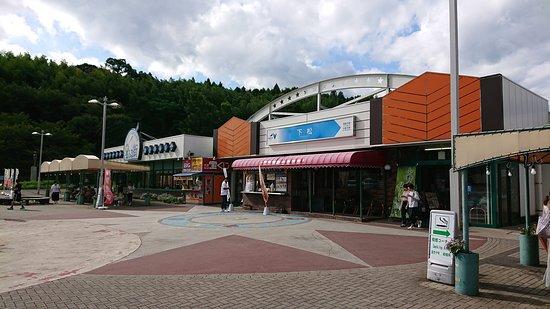 Kudamatsu, Giappone: 下松サービスエリア(上り)