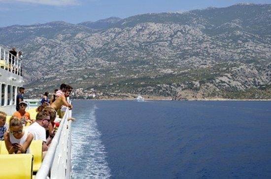 Prizna, Croatia: Vue sur la côte dalmate