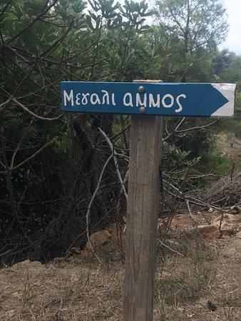 Megali Ammos Foto