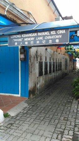 Payang Memory Lane: Payang Memory Lane