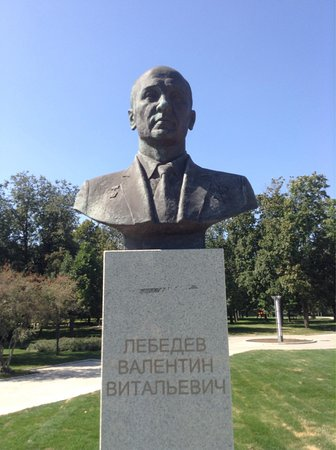 The Monument-Bust to V.V. Lebedev