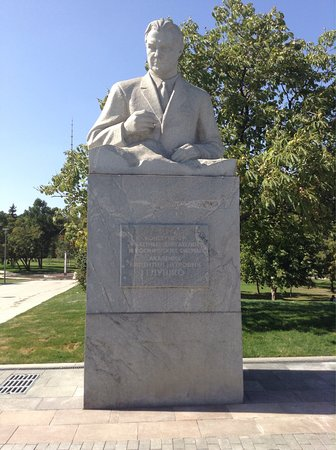 Glushko Monument