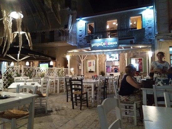 Mirina, Hellas: Mprizolakia Lemnos