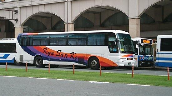 Sanko Bus