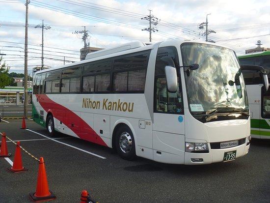 Bilde fra Kaizuka