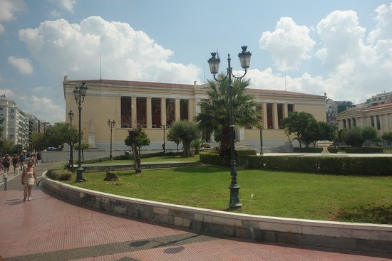 National Library of Greece : Biblioteca