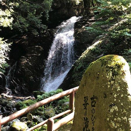 Kami-cho, Japan: 久須部渓谷
